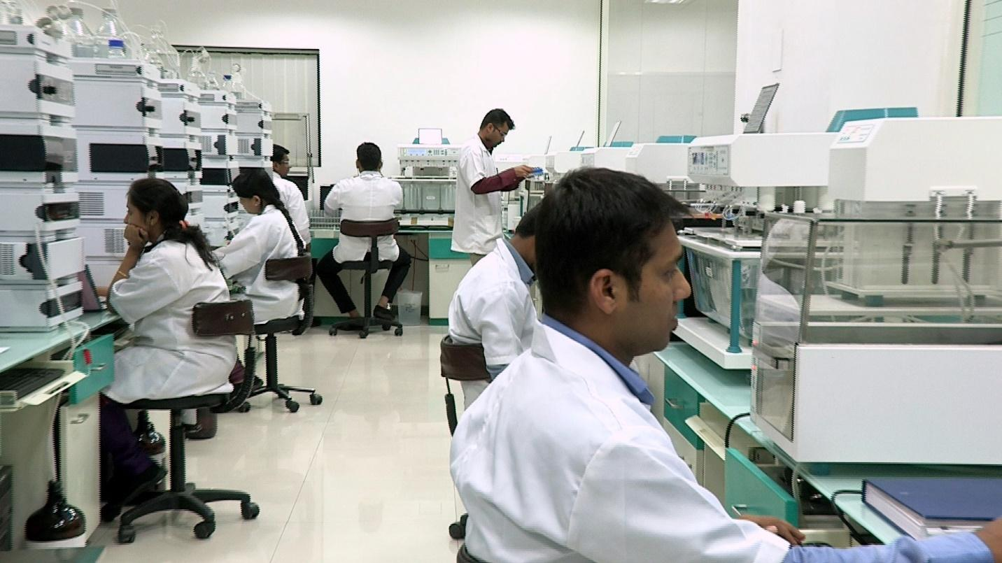 Ajanta Pharmacy Laboratory